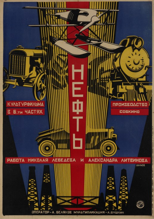 Aleksandr-Naumov-Oil-1927-Courtesy-GRAD-Gallery-for-Russian-Arts-and-Design1 (1)